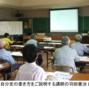 福山市藤江公民館さんにて講座を開催しました。